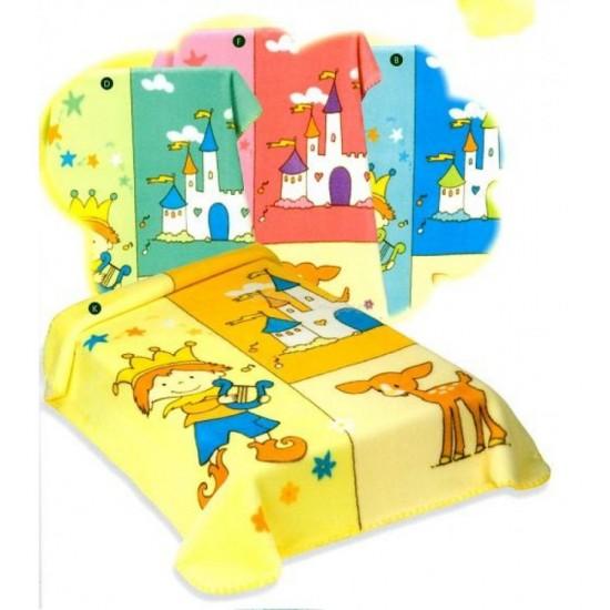 Βρεφική Κουβέρτα Αγκαλιάς Baby Perla Πρίγκιπας